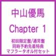 Chapter 1 �y����Ղƒʏ�Փ����\��撅���T �}�t���[�^�I���t�Z�b�g�z