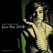 Jazz Bar 2014