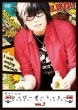 Morikawa San No Happy Bo Lucky Vol.2