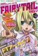 ���� Fairy Tail �}�K�W�� Vol.12 �u�k�ЃL�����N�^�[�Ya