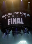 KOBUKURO LIVE TOUR 2014 �z���܂�̓� FINAL at ���Z���h�[����� (DVD)