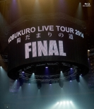 Kobukuro Live Tour 2014 `hidamari No Michi`Final At Kyocera Dome Osaka