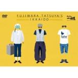 Fujiwara Tatsuya No Ikkaidou Dvd-Box