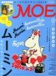 Moe (���G)2014�N 12����