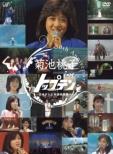 30th Anniversary Kikuchi Momoko In Topten -Nihon Tv Hizou Eizou Shuu-