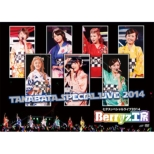 Tanabata Special Live 2014
