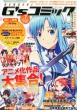 �d��G's�R�~�b�N Vol.7 �d��G's magazine 2014�N 12��������