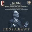 Brahms Symphony No.2, Mozart Symphony No.28, Piano Concerto No.27 : Bohm / Berlin Philharmonic, Gilels(P)(1970 Salzburg Stereo)(2CD)