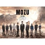 Mozu Season 2 -Maboroshi No Tsubasa-Dvd-Box