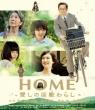 Home Itoshi No Zashiki Warashi