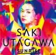 Saki Udagawa Version