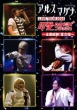 Arsmagna Dvd Live Tour 2014 Q Ai Dancin`Flash -Zenkoku Oudan!Natsu Gasshuku-