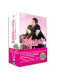 Dream High Standard Dvd Box