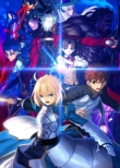 Fate/Stay Night [unlimited Blade Works] Blu-Ray Disc Box 1