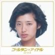 Golden Idol Yamaguchi Momoe