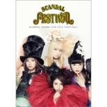 Scandal Arena Live 2014 [festival]