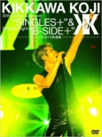 Kikkawa Koji 30th Anniversary Live `singles+`& Birthday Night `b-Side+`[3 Days Budokan]