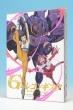 Gundam Reconguista In G 8