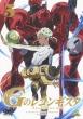 Gundam Reconguista In G 5