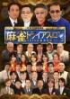 �����g���C�A�X����2014 ��������� Vol.3