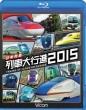 Nihon Rettou Ressha Daikoushin 2015