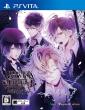 Diabolik Lovers More, Blood Limited V Edition