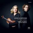 Complete Violin Sonatas : Van Keulen(Vn)Minnaar(P)(4SACD)(Hybrid)