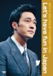 2014 Sojisub Fanmeeting Let`s Have Fun In Japan