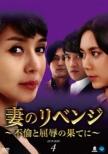 �Ȃ̃��x���W �`�s�ςƋ�J�̉ʂĂɁ`Dvd-box4