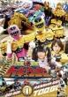 Ressha Sentai Toqger Vol.8