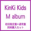 M Album �y�������� +�ʏ�� �����w�� �Z�b�g�z