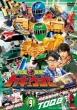 Ressha Sentai Toqger Vol.9
