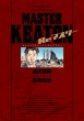 MASTER KEATON Re�}�X�^�[...