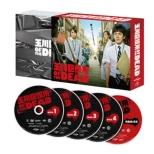 Tamagawa Kuyakusho Of The Dead Blu-Ray Box
