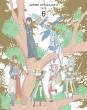 Sword Art Online 2 Phantom Bullet 6