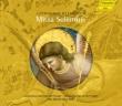Missa Solemnis : Rilling / Stuttgart Bach Collegium, Coburn, Quivar, Baldin, A.Schmidt
