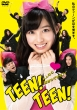 Minna No Seishun Nozokimi Tv Teen!Teen!