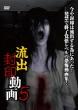 Ryuushutsu Fuuin Douga 5
