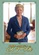 Agatha Christie`s Marple Dvd-Box 6