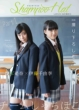 Shampoo Hat Team Syachihoko Part1 [Lawson HMV Limited]
