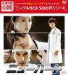 �j���[�n�[�g Dvd-box �V���v����
