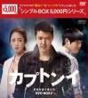 �J�v�g���C �^����ǂ��҂��� Dvd-box2 �V���v����
