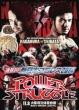 Sokuhou Dvd!Shin Nihon Prowres 2014 Power Struggle 11.8 Osaka Furitsu Taiiku Kaikan-Body Maker