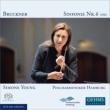 Symphony No.6 : Simone Young / Hamburg Philharmonic (Hybrid)