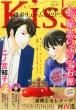 Kiss (�L�X)2015�N 1����
