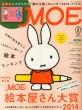 Moe (���G)2015�N 2����