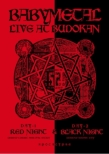 LIVE AT BUDOKAN �`RED NIGHT & BLACK NIGHT APOCALYPSE �`(DVD)