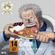 One Piece Nippon Juudan!47 Cruise Cd At Kanagawa