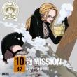 One Piece Nippon Juudan!47 Cruise Cd At Gunma