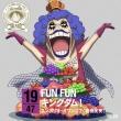One Piece Nippon Juudan!47 Cruise Cd At Yamanashi